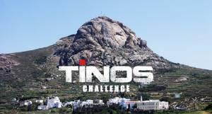 Το Σάββατο 30 Νοεμβρίου και την Κυριακή 1 Δεκεμβρίου θα διεξαχθεί ο 4ος ορεινός αγώνας τρεξίματος: Tinos Challenge!