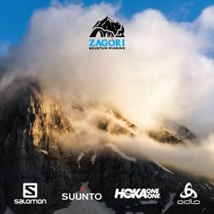 Salomon, Suunto, Hoka One One και Odlo στην έκθεση του «Zagori Mountain Running»!