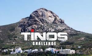 Επ' άοριστον ακύρωση του Tinos Challenge