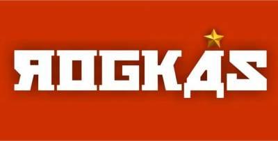 Ρογκάς – Το υπερόπλο της Σοβιετικής Ένωσης!